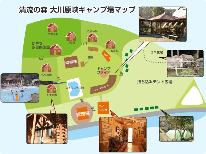清流の森大川原峡キャンプ場キャンプ場マップ